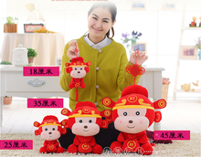 Candice guo plush toy stuffed doll 2016 new year Chinese knot China Zodiac mammon red lucky monkey birthday christmas gift 1pc
