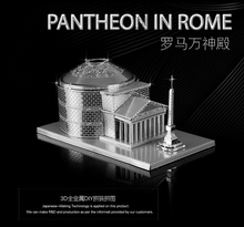 Chinese Metal Earth ICONX 3D Metal model kits 6 inch PANTHEON IN ROME 2 Sheets Military Nano Puzzles DIY Creative gifts