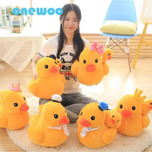 Creative Cute Crown Collar Big Yellow Duck Doll Plush Toy Stuffed Soft Cartoon Animal Triple Blanket Toy Children Birthday Gift