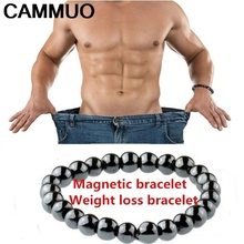 Magnet Therapy Biomagnetism Magnetic Round Black Stone Magnetic Bracelet Magnetic Health Care Reduce Weight Loss Hand Ornament(China)