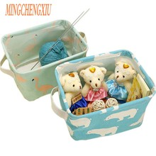 Creative Toy Laundry Box Desktop Storage Organizer Sundries Storage Box Cabinet Underwear Socks Basket For Toys Storage Bin