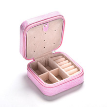 Creative Jewelries Box Mini PU Leather Casket for Jewelry Travel Case Best Birthday Gift Ring Earrings Necklace Storage New(China)