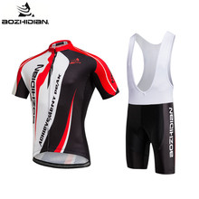 2017 AZD69 Pro Team Specialized Summer Men Maillot Ropa Ciclismo Clothing Custom Bike Short Sleeve Funny Cycling Jersey Set(China)