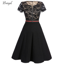 Ladies 2017 Summer Vintage Lace Dress Women Elegant Short Sleeve Front Zipper 50s 60s Retro Style Rockabilly Swing Party Dresses - BG Colorful Life Fashion Store store