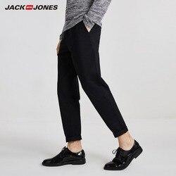 Мужские однотонные брюки из лайкры с зауженным низом