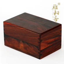 High-grade mahogany box jade jade bracelet bracelet agate rings rosewood wood antique jewelry box office