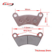 1Set ATV Rear Brake Pads Fit For China ATV Jinling 250cc JLA-21B JLA-923 EEC Quad Bike Go Kart Buggy UTV Scooter Parts(China)