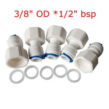"5pcs 3/8"" OD Tube 1/2"" BSP female Quick Connector RO Water Purifier Reverse Osmosis Aquarium System Connector Fitting ROFC-4-3"