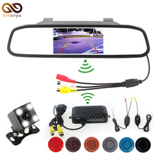 "2.4GHz Wireless Video Monitor Parking Assistance System (4.3"" Car Monitor + Rear view camera + parking Sensor + Wireless Kit )"