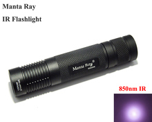 VUAN Manta Ray  850nm Infrared Flashlight Small Straight Tube IR Fill Light Flashlight (1x18650)