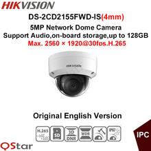 Hikvision Original English Version Surveillance Camera DS-2CD2155FWD-IS(4mm) 5MP Dome IP Camera H.265 IP67 Support Audio/Alarm