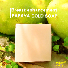 Handmade Natural papaya pawpaw with milk 80g soap bar whitening Breast Enhancement, shower bath cleanser facial treatment(China)