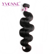Yvonne Brazilian Body Wave Virgin Hair 1 Piece Natural Color 100% Human Hair Weaving Free shipping(China)