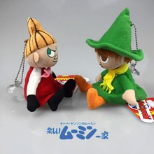 High Quality Japan original single Moomin Miming little my Asia and the United States plush doll for birthday gift 1pcs/lot
