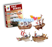 Educational creative ship series boat history 3D paper jigsaw puzzle develop assemble model children kid game gift toy 4pcs/set