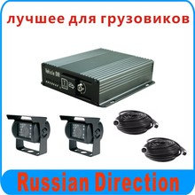 Russia CAR DVR kit, 2 waterproof car camera + 2 5m video cable, for truck, van, bus, taxi used
