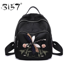 3157 Handmade Embroidery Flower Women Fashion Backpacks School Bags for Teenage Girls Black Rhinestones Nylon Female Backpack