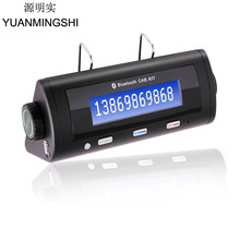 YUANMINGSHI Bluetooth Wireless Car Kit with Hands-free Stereo Speakerphone Car Kit FM Transmitter with Clip for Phones(China)