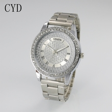 2017 Fashion Watch Geneva Unisex Quartz Watch Women Analog Wristwatches Crystal Clocks Stainless Steel Watch relogio masculino