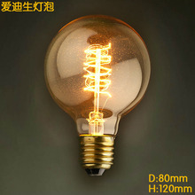 Buy 2pcs G80 40W E27 220V Lampada Edison Lamp Bulb Light Bombilla Vintage Retro Lamp Ampoules Decoratives Incandescent Lamp for $8.41 in AliExpress store