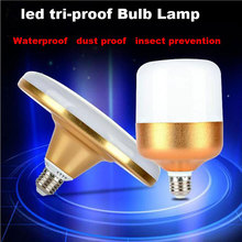 Super bright 220V Tri-Proof E27 LED UFO Bulb Lamp 10W 15W 20W 30W 40W 50W 60W Aluminum Golden 5730 LED Light waterproof Lampada(China)