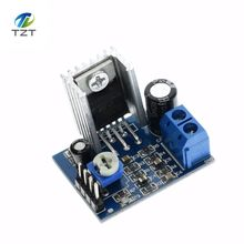 1PCS/LOT TDA2030A Module Single Power Supply Audio Amplifier Board Module(China)