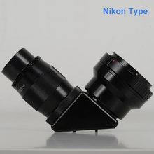 Nikon Digital Camera Adapter For Zeiss Operation Microscope