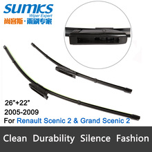 "Wiper blades for Renault Scenic 2 ( 2005 - 2009 ) 26""+22"" fit bayonet type wiper arms only HY-015"