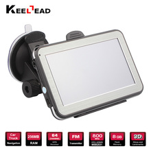 5 inch MTK  car navigator GPS 800MHz,RAM 256M,ROM 8G ,gps navigation FM,E-book, free maps ,support dropshipping