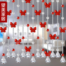 The finished product Home decoration Bead curtain 20 meter/lot butterfly crystal bead curtain free shipping