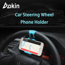 Aokin Car Steering Wheel Holder For iPhone 6 6S Plus 3.5-5.7 inch Universal Car Phone Holder For GPS Mobile Phone Holder Stand(China)