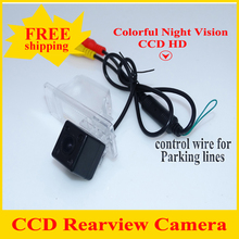HD CCD Color Night Vision Car Rear View Reverse Backup camera for Nissan Qashqai X-trail 2008 2009 2010 2011 2012 Sunny 2011