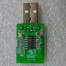 CH9328 evaluation board, serial port to USB, HID drive free Bluetooth, wireless remote control, HID keyboard module(China)