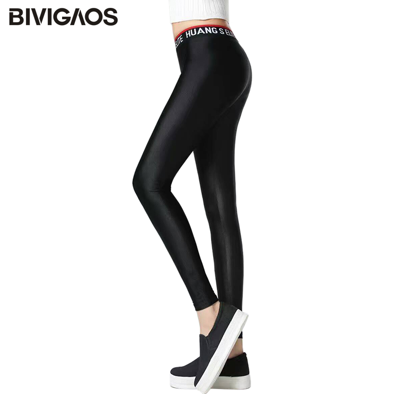 BIVIGAOS Spring Summer Womens Waist Letters Gloss Pants Thin Black Leggings Gothic Stretch Slim Skinny Workout Leggings Women