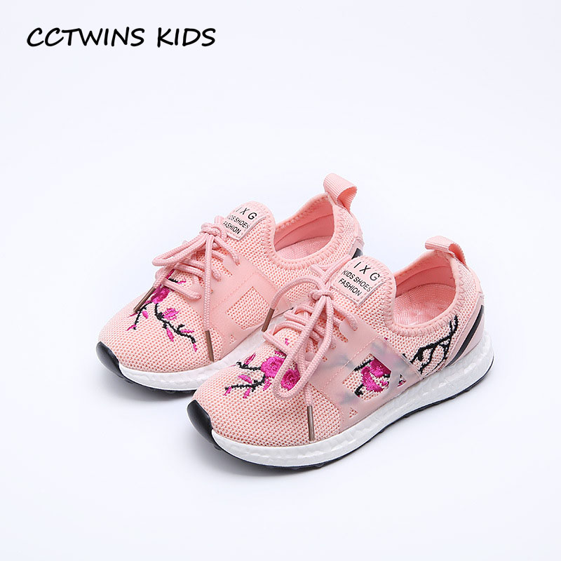 CCTWINS KIDS 2017 Kid Fashion Sport Embroidered Shoe Children Girl Baby Brand Black Flat Toddler Mesh Breathable Trainer F1703