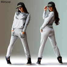 Spring Autumn Women's Tracksuits Print Wings Stitching Hoodies Sweatshirts Casual Sporting Suits  Clothing Tracksuit For Women