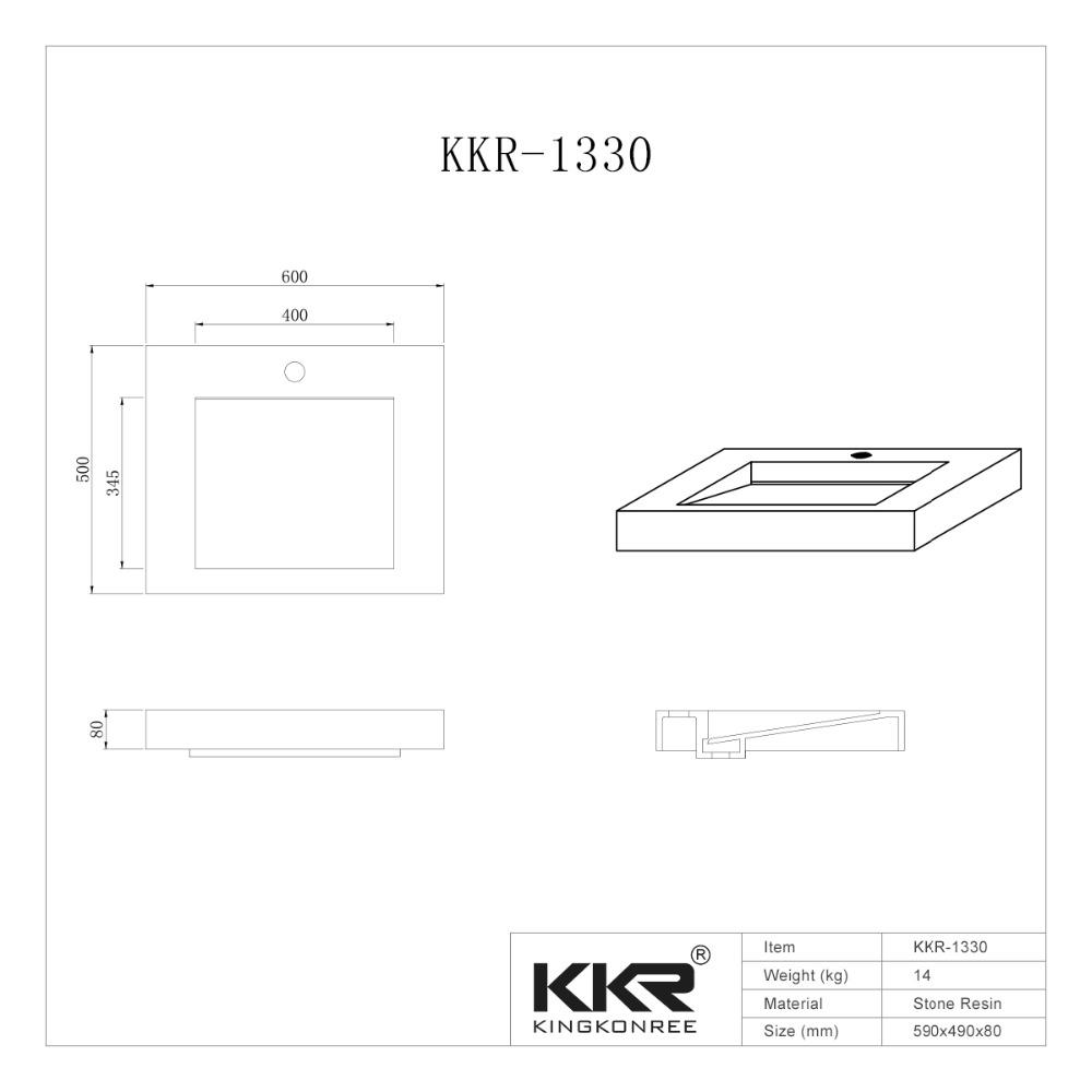 KKR-1330 - 5