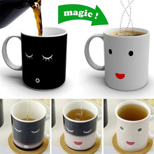 Magic color change Morning Mug coffee tea ceramic cup Black colour smile face black white birthday gift