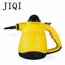 JIQI 350mL 900W Steam cleaner Handheld cleaning machine Disinfector Sterilization machine Aromatherapy Glass mites cleaning(China)