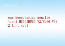 car accessories genuine lishi HU66 2 in 1 tool free shipping