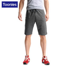 New Fashion Solid Shorts 2017 Summer Drawstring Short Pants for Men Women Men's Cotton Casual Shorts High Quality Brand Clothing