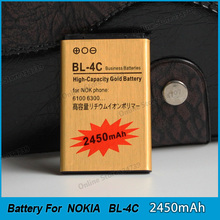 BL-4C Cellphone Battery for Nokia 6125 6136 6170 6260 6300 6301 7200 7270 Free Tracking