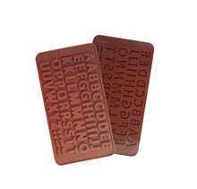 Silicone 26 letters of the alphabet Cake Decorating Bakeware Mold Chocolate Mould Cooking Tool Food DIY Making L078