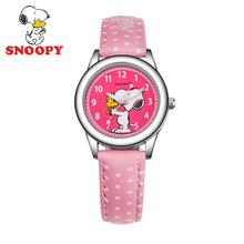 2017 Snoopy Kids Watch Children Watch Casual Fashion Cute Quartz Wristwatches Girls Water resisitant Leather watchband clock