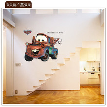 Pixar cars mater baby love cartoon fuuny cute wall stickers for kids room All Roads Lead to Rome quote home decor 3D nursery art