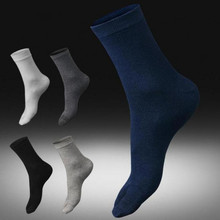 1 Pair Men's Toe Socks Breathable Cotton Socks Five Fingers Thick Warmer Socks 5 Colors Optional(China)