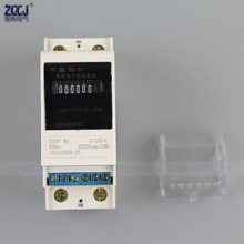 Counter display single phase Din energy meter 220V 0-999999.9kWh mini 2P din enery meter(China)
