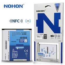 NFC Battery Original NOHON For Samsung Galaxy S4 I9500 I9508 I9505 I9502 I9508V I545 I959 GT-I9500 2600mAh Capacity High Quality(China)