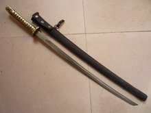 Collectable WWII Japanese Samurai Katana/ DAO/sword,Skin