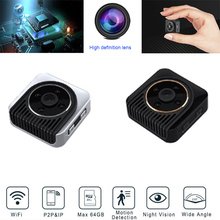 Buy H5 Mini Camcorder Wireless Wifi IP DVR Video Cam Recorder HD 720P 150 Degree Angle Night Vision Camera Secutity W/ Motion Sensor for $55.14 in AliExpress store